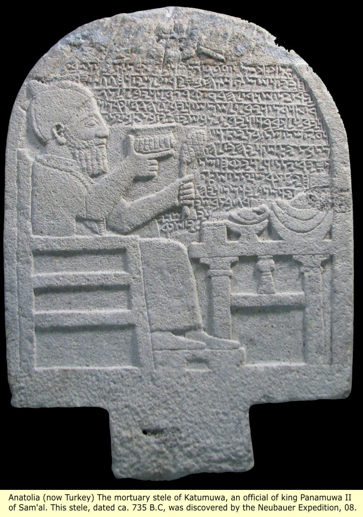essays on ancient anatolia in the second millennium b.c This period is traditionally defined as the time between the fall of the ur iii empire (ca 2004 bc) and the rise of the politically distinct middle assyrian rulers in the second half of the sixteenth century bc.