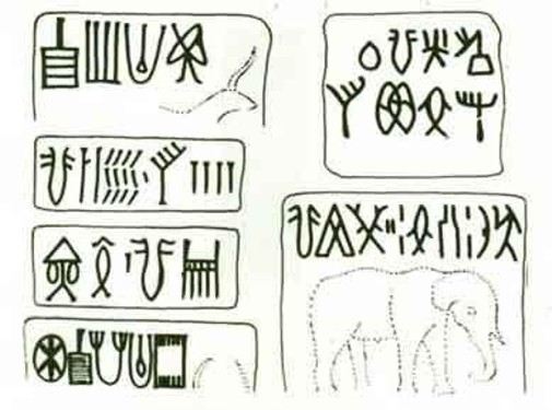 indus valley writing system
