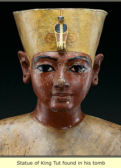 humanities king tut